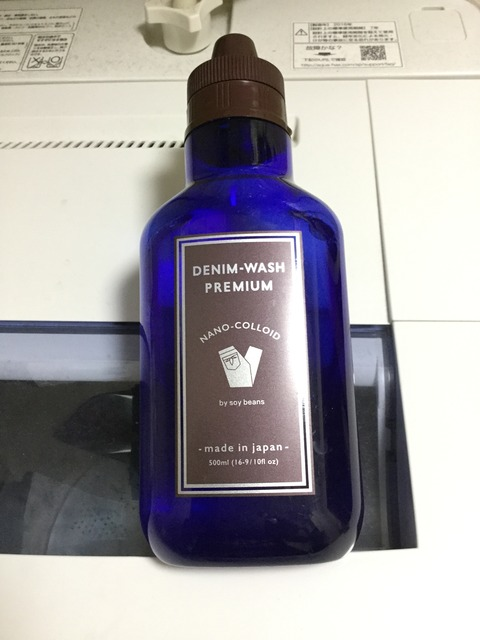 ナノコロイド洗剤