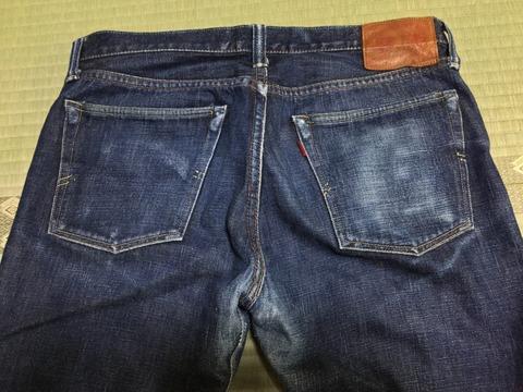 穿きやすいジーンズ