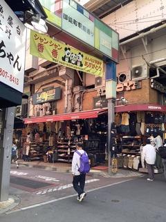 ヒノヤ 本店