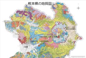 熊本の地質図