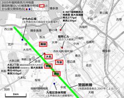2005_Fukuoka_earthquake