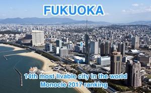 fukuoka_momochi