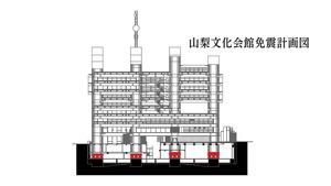 【0086】山梨文化会館免震計画図