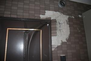 福岡県西方沖地震2