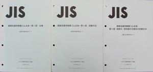 JISK6410