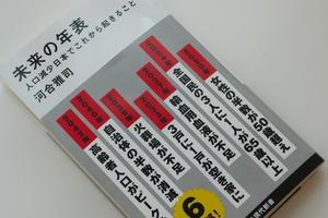 P1080655