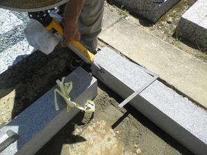 耐震ボンド施工