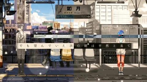 世界寿命と最後の一日/スズム feat GUMI 解釈02