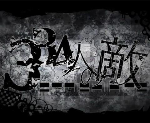 20120329202127eb6[1]