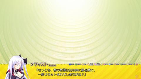 イメージ413