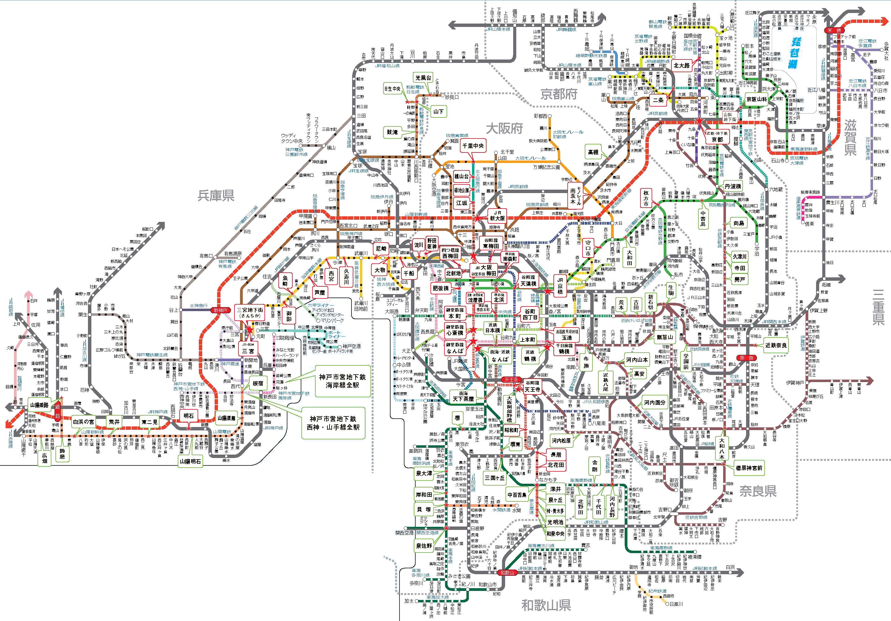 関西の路線図(滋賀・京都・大阪・兵庫、JR・京阪・阪急・阪神・・・)