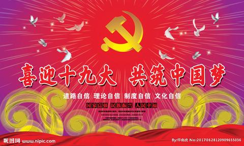 【抗议造谣】境外华语媒体根本不可信【关于本人著作《八九六四》的报道失实】