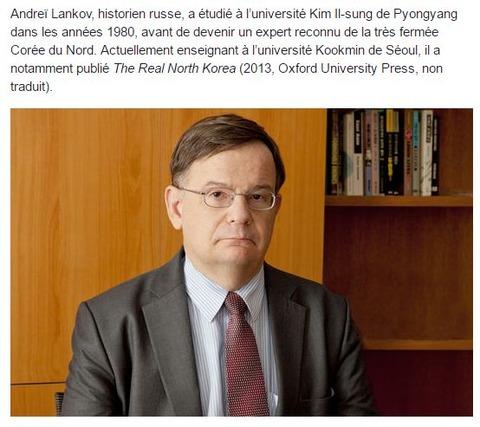 Lankov