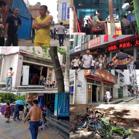 意識の低い中国