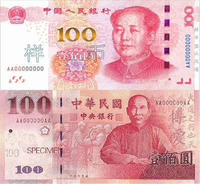 【書評:毛沢東とトランプの共通点は?】中野信子『サイコパス』