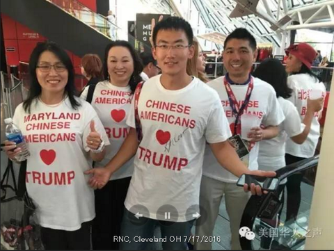 在米華人「中国人権問題に無関心っぽいトランプを応援したら裏切られたでござる」という話