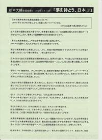 151214後援会便り(表)