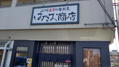 IMAG3243