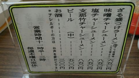 P_20180210_112852