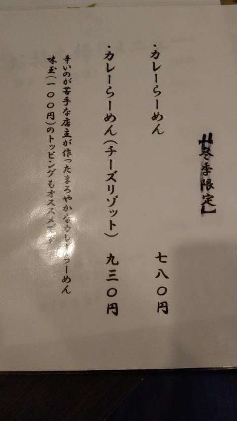 IMAG2414~2