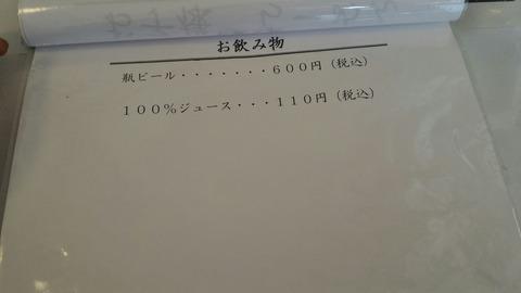 P_20171119_110101