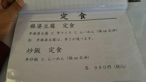 P_20171119_110047