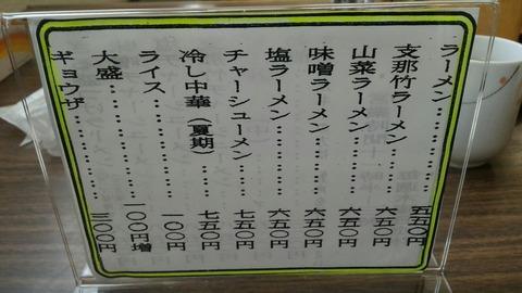 P_20180210_112556