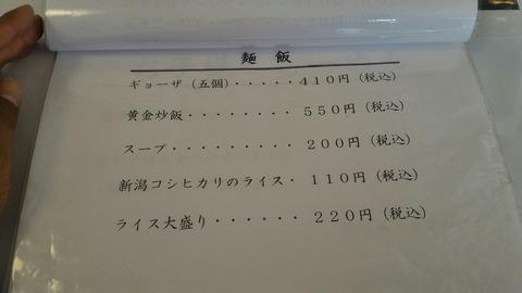 P_20171119_110056