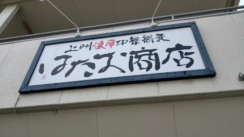 IMAG5431