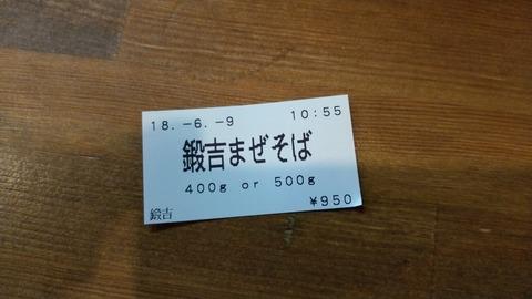 IMAG0829