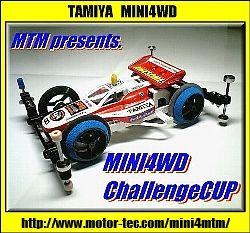 mtm_race01.jpg