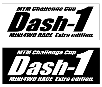 MTM-DASH1