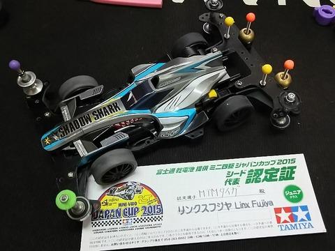20150712L-02