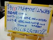20170709MTM-07