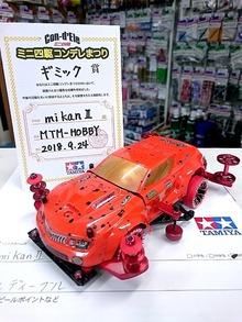 20180924MTM-12