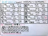 20170617MTM-19