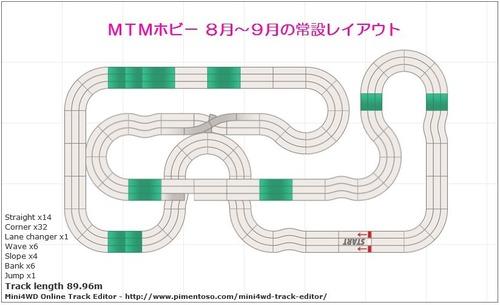 20160814-MTM001