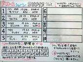 20171102MTM-05