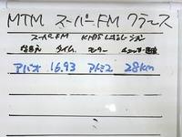 20161018MTM-07