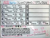 20170829MTM-11