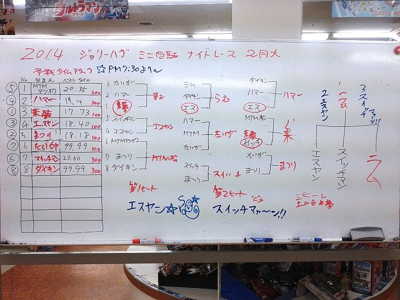 2014-02J04.jpg