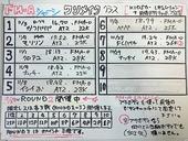 20171110MTM-06