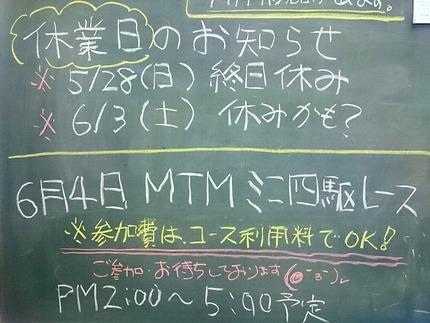 20170520MTM-24