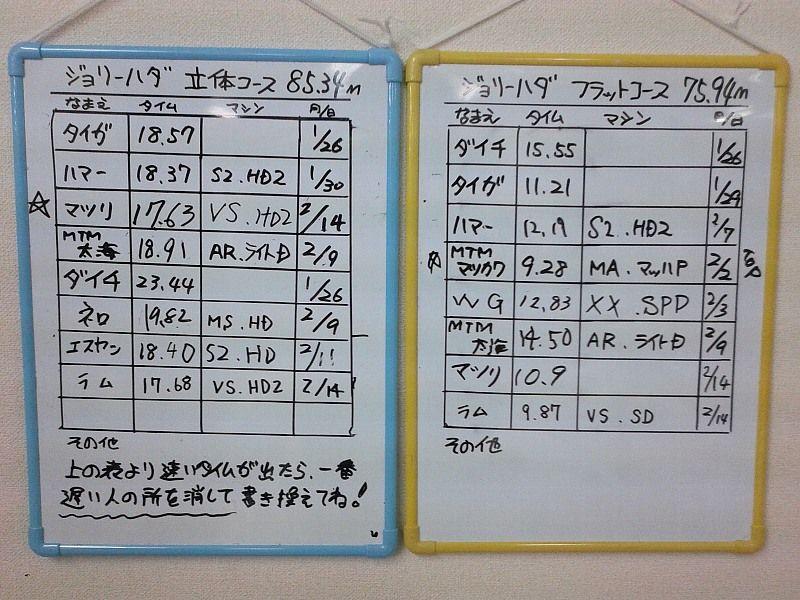 2014-02J03.jpg