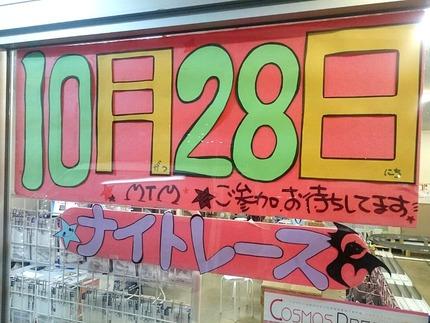 20171025MTM_18