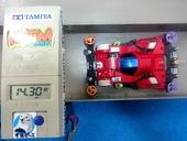 20180809MTM-01