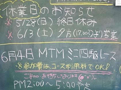 20170531MTM-11
