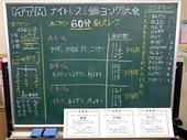 20170930MTM-25