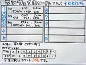 20170219MTM-30