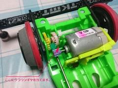 2015VS01-09